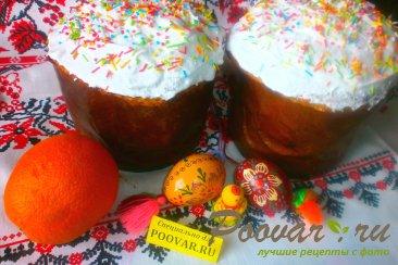 Лимонно-апельсиновые куличи Изображение