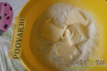 Пирог с лимоном и орехами Шаг 3 (картинка)