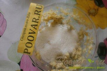 Пирог с лимоном и орехами Шаг 10 (картинка)