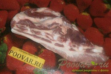 Свиная грудинка в духовке Шаг 1 (картинка)