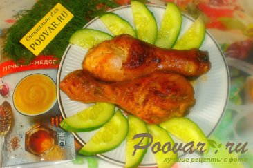 Куриные голени с горчицей и мёдом Изображение