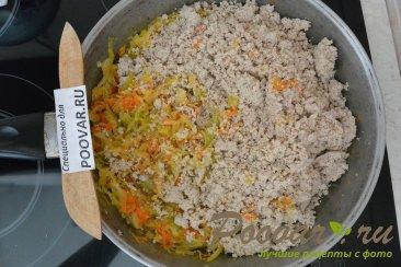 Вертуты с капустой и мясом в духовке Шаг 7 (картинка)