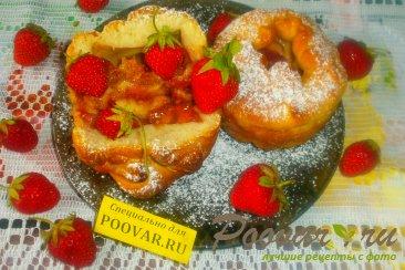 Пироги с клубникой и сыром моцарелла Шаг 15 (картинка)