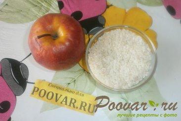 Рисовый пудинг с яблоками Шаг 1 (картинка)