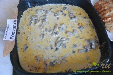 Куриные отбивные с грибами в сливочном соусе Шаг 14 (картинка)