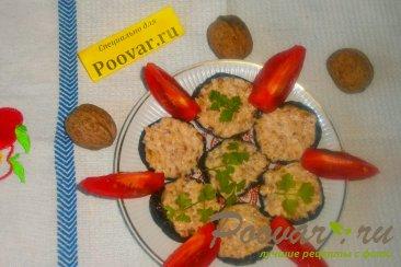 Баклажаны с орехами Шаг 13 (картинка)