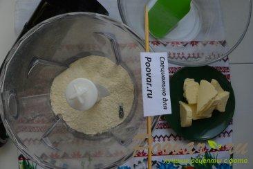 Кондитерская крошка - ореховый штрейзель Шаг 3 (картинка)