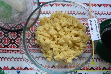 Кондитерская крошка - ореховый штрейзель Шаг 6 (картинка)