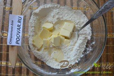 Пирог с творогом и сметаной Шаг 2 (картинка)