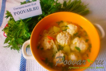 Суп с куриными фрикадельками Шаг 17 (картинка)