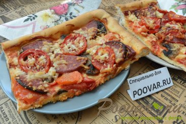 Домашняя пицца ассорти Изображение
