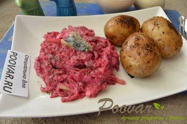 Салат со свеклой, сельдью и запечённый  картофель Шаг 16 (картинка)