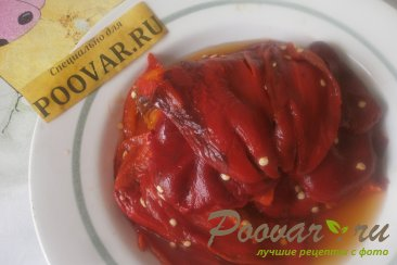 Икра из болгарского перца на зиму Шаг 13 (картинка)
