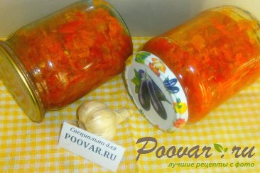 Икра из болгарского перца на зиму Шаг 20 (картинка)