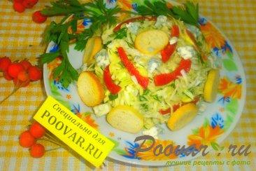 Салат из белокочанной капусты с сыром Изображение