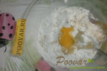 Печенье с кардамоном и мускатным орехом Шаг 4 (картинка)