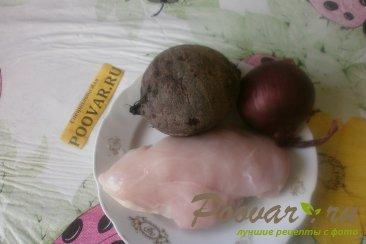 Салат из свёклы и курицы Шаг 1 (картинка)