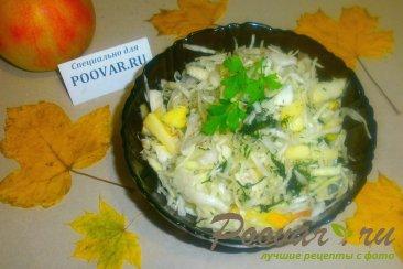 Салат из капусты с яблоками Изображение
