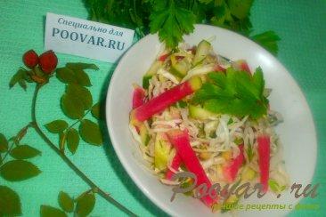 Салат с красной редькой Ред Мит Шаг 14 (картинка)