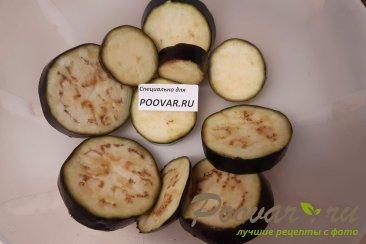Овощи запеченные в духовке Шаг 1 (картинка)