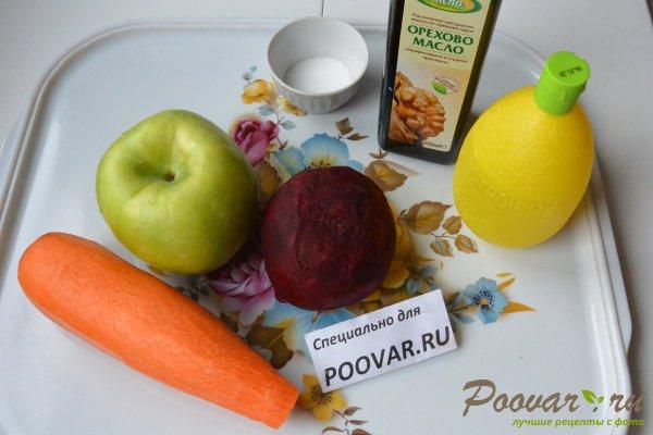 Салат из сырой свеклы, моркови и яблок Шаг 1 (картинка)