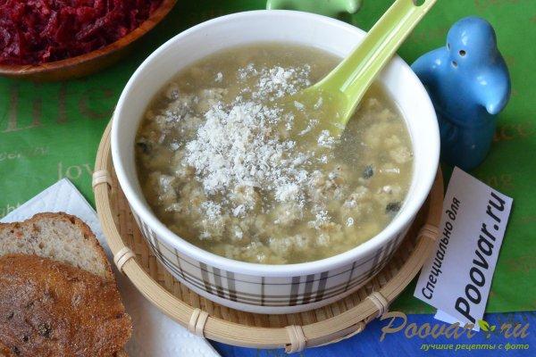 Итальянский яичный суп