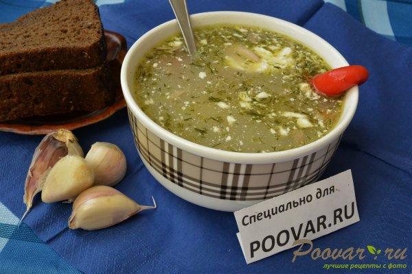 Чечевичный суп с курицей Шаг 11 (картинка)
