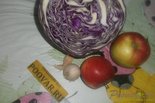 Салат из красной капусты с яблоками Шаг 1 (картинка)