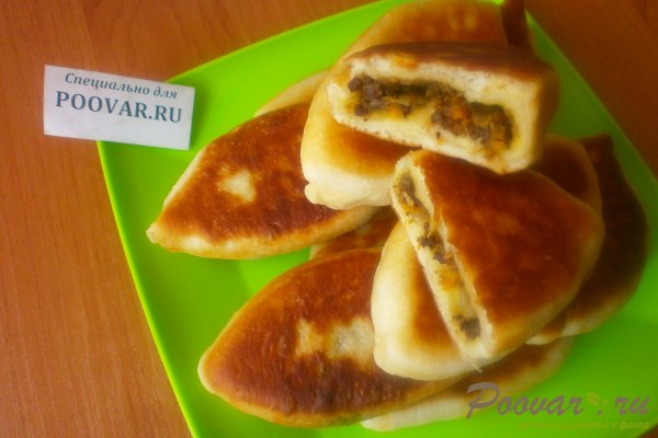 Жареные пирожки с ливером Изображение