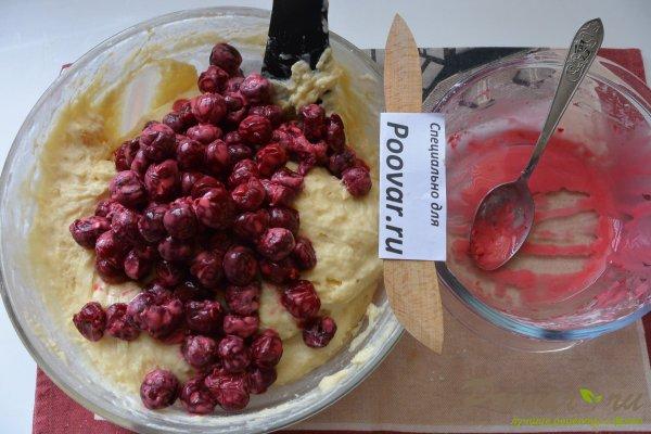 Пирог с творогом и вишней Шаг 13 (картинка)