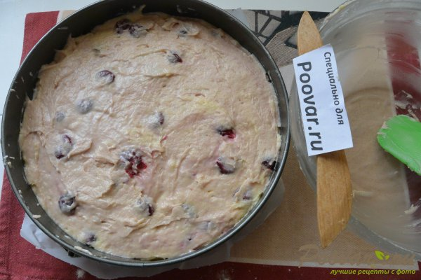 Пирог с творогом и вишней Шаг 15 (картинка)