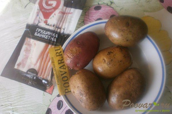 Картофель запечённый в беконе Шаг 1 (картинка)