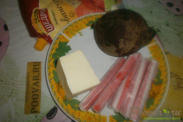 Свекольный салат с крабовыми палочками Шаг 1 (картинка)