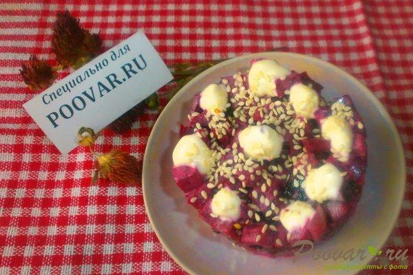 Свекольный салат с огурцом и черносливом Шаг 13 (картинка)