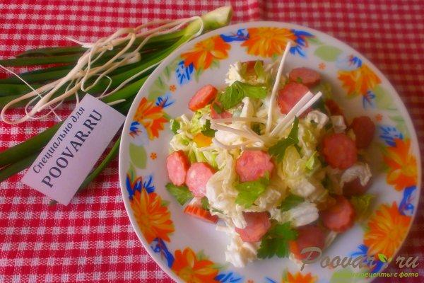Салат из пекинской капусты с колбасками Шаг 13 (картинка)