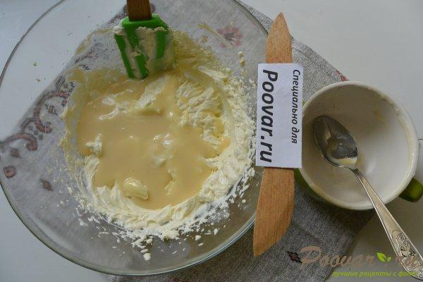 Мороженое из крем-чиза со сливками Шаг 10 (картинка)