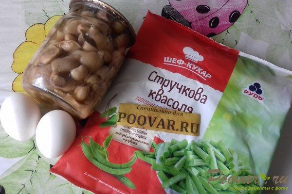 Салат из стручковой фасоли с грибами Шаг 1 (картинка)