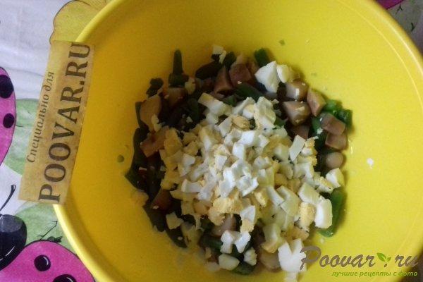 Салат из стручковой фасоли с грибами Шаг 9 (картинка)