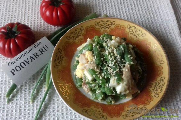 Салат из стручковой фасоли с грибами Шаг 11 (картинка)