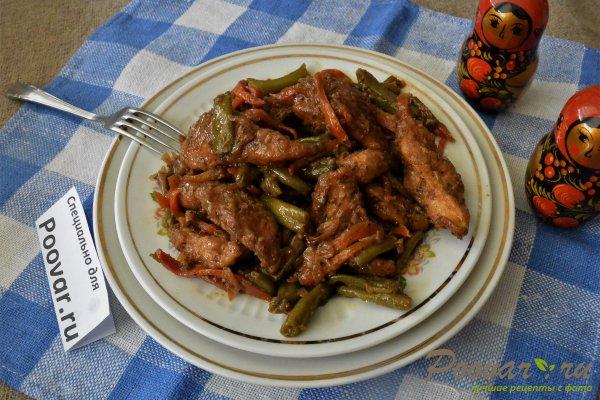 Куриное филе со стручковой фасолью. Шаг 12 (картинка)