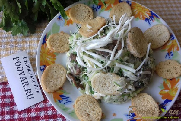 Салат из капусты с сыром, грибами и сухариками Шаг 15 (картинка)