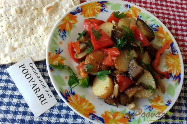 Баклажаны с картофелем Шаг 16 (картинка)