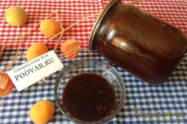 Шоколадно - абрикосовый джем на зиму Изображение