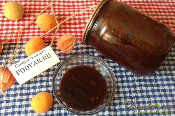 Шоколадно - абрикосовый джем на зиму Шаг 11 (картинка)