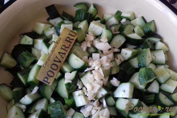 Салат из огурцов с горчицей на зиму Шаг 4 (картинка)