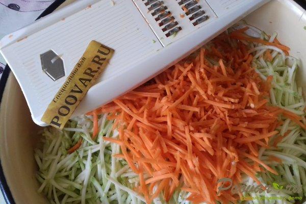 Салат из кабачков с морковью на зиму Шаг 3 (картинка)