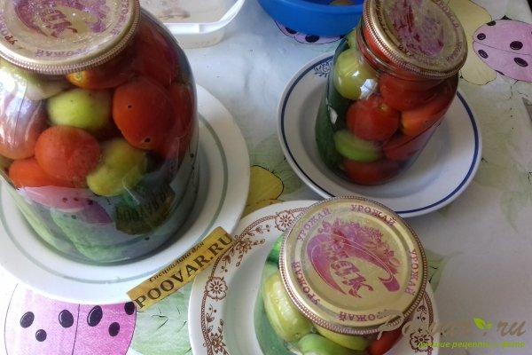 Овощное ассорти со сливой Шаг 8 (картинка)