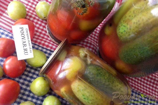 Овощное ассорти со сливой Шаг 11 (картинка)