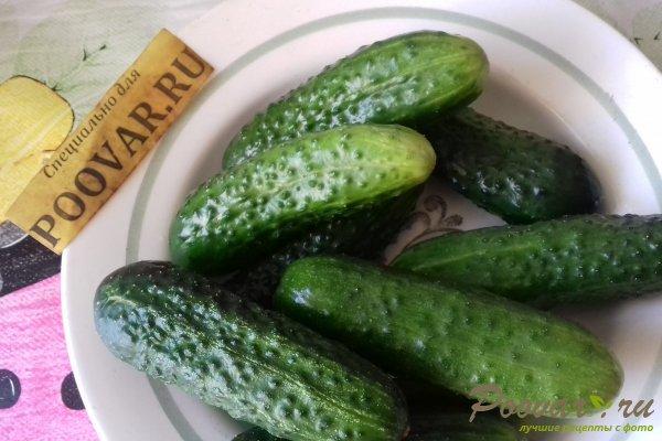 Салат из огурцов острый на зиму Шаг 1 (картинка)