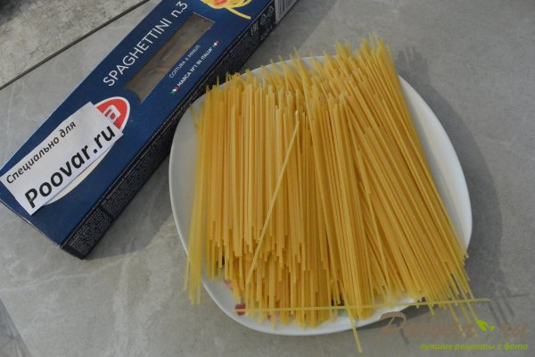 Спагетти в мультиварке-скороварке Шаг 1 (картинка)